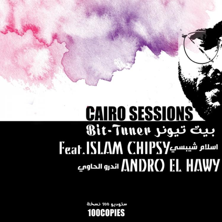 Cairo Sessions